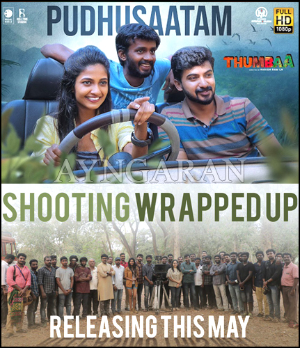 Adventure Movie 'Thumbaa' shoot wrapped up