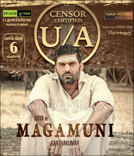 Arya's 'Magamuni' Censored